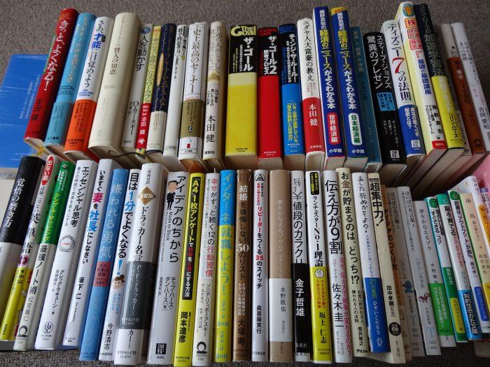 bookpresent